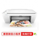 HP 惠普 DeskJet 2622 彩色喷墨无线一体机479元