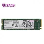 UNIC MEMORY 紫光存储 P5160系列 M.2 NVMe 固态硬盘 512GB499元包邮
