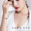 日本独立设计师珠宝品牌 IL&Co 玫瑰金色钻石手镯 主钻1分 附GIC证书98元包邮