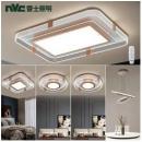 nvc-lighting 雷士照明 led吸顶灯具套餐 三室户 5灯2452元