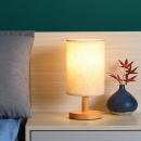 YINZI 影子 LED实木台灯 5W14.9元包邮(需用券)