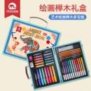 mobee P019T4 儿童绘画工具套装 +凑单品 107.9元包邮(需用券)¥108