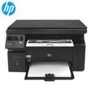 HP 惠普 LaserJet Pro M1136 黑白激光一体机 含388A硒鼓*2支1199元