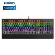 PHILIPS 飞利浦 SPK8403 机械键盘(104键、混光、青轴、黑色)99元包邮