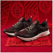 19日0点: XTEP 特步 981119110263 男款运动鞋 *2件338元包邮(需用券)(合169元/件)