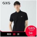 GXG GY124606E 男士短袖polo衫94元包邮