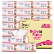 10日0点、88VIP:C&S 洁柔 Baby Face系列 3层100抽*24包(195*133mm) *4件 146.96元(合36.74元/件)¥80