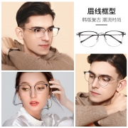 lashion 乐申 40004 男士半框近视眼镜 免费配1.56防蓝光近视镜片 ¥48