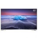 1Skyworth 创维 65H5M 4K 液晶电视 65英寸2999元