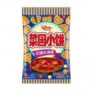 glico/格力高 菜园小饼红烩牛肉味饼干 80g/袋*2件7.35元(合3.68元/件)