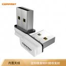 COMFAST CF-WU810N 迷你无线网卡16.9元