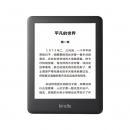Amazon 亚马逊 全新Kindle 电子书阅读器 青春版 白色299.5元包邮