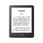 Amazon 亚马逊 全新Kindle 电子书阅读器 青春版 白色