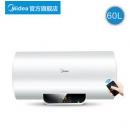 美的(Midea)2100W速热电热水器60升 遥控预约洗浴 健康洗一级节能 加长防电墙F60-15WB5(Y)849元