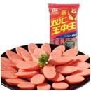 Shuanghui 双汇 新王中王特级火腿肠 60g*10支20.8元
