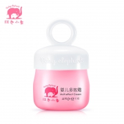 Baby elephant 红色小象 婴儿润肤乳 25g 49元(需用券)