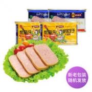 猪肉午餐肉罐头200g*4罐早餐即食方便速食火锅午餐下饭菜