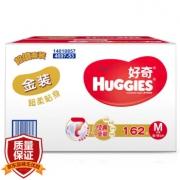 88VIP:HUGGIES 好奇 金装超薄透气纸尿裤 M162 151.05元包邮¥151