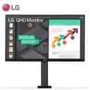 LG 乐金 27QN880-B 27英寸IPS显示器 (2K、75Hz、HDR10、60W Type-C供电)2899元