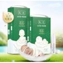 松达 山茶油茁芯纸尿裤 L46片 88元包邮(需用券)¥88
