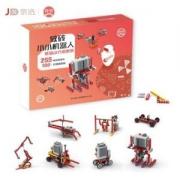 20点开始:京选 致砖小小机器人电动拼插积木134元(需用券)