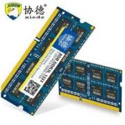xiede 协德 DDR3L 1333笔记本内存条 2GB