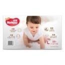 HUGGIES 好奇 金装 婴儿拉拉裤 L88片 *3件297元包邮(需用券,合99元/件)