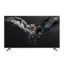 CHANGHONG 长虹 D3F系列 液晶电视 39英寸949元
