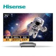 Hisense 海信 75L9 激光电视11999元