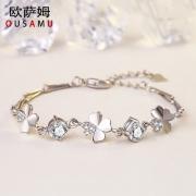 欧萨姆 925纯银镶钻手镯手链 9.9元起包邮¥10
