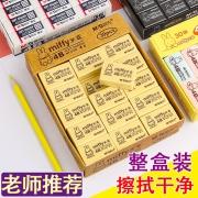 M&G 晨光 4B米菲橡皮擦 12块混搭款 5.8元包邮(需用券)¥6
