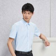 HLA 海澜之家 HNCHD2E018A 男士短袖衬衫