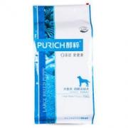 PURICH 醇粹 大型犬幼犬狗粮 15kg