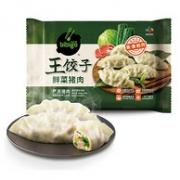 bibigo 必品阁 鲜菜猪肉王饺子 840gx4件73.8元