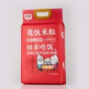 88VIP:五丰 魔饭米粒 有机大米 5kg *4件139.97元包邮(多重优惠,合34.99元/件)