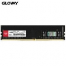 GLOWAY 光威 弈系列Pro DDR4 8GB 3000 台式机内存 国产颗粒208元