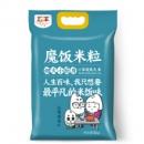 京东PLUS会员:五丰 东北大米 魔饭米粒烟火小厨房 五常香米 5kg*3件64.35元(双重优惠,合21.45元/件)