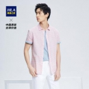 HLA 海澜之家 HNECJ2E026A 撞色条纹休闲衬衫49元包邮(需用券)