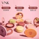 vnk 水果马卡龙双色腮红39元