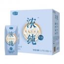 JUNLEBAO 君乐宝 浓纯酸奶 200g*10盒装29.9元包邮(需用劵)