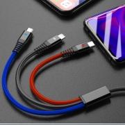 米帆 三合一手机数据线 高端款/带灯 编织1.2米5.9元(需用券)