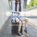 回力 男女士多款休闲鞋 2双39元包邮(折合19.5元/双)