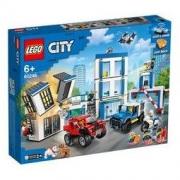 LEGO 乐高 City城市系列 60246 警察局498.24元