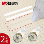 M&G 晨光 ACT56510 米黄色修正带 20m/个 2个装 2.9元包邮(需用券,合1.45元/个)¥3