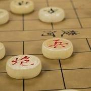 HANXIANG 函翔 LPH9560 象棋