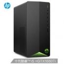 HP 惠普 暗影精灵6 台式主机(i5-10400F、16GB、256GB+1TB、GTX1660Ti)5499元包邮