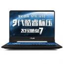 ASUS 华硕 飞行堡垒7 15.6英寸游戏本(i5-9300H、8GB、512GB、GTX1650、120Hz)5589元