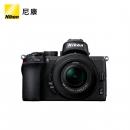 Nikon 尼康 Z 50 微单套机(Z DX 16-50mm f/3.5-6.3 VR 微单镜头)
