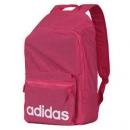 adidas 阿迪达斯 NEO G BP DAILY DM6159 男女款运动休闲双肩背包49.5元