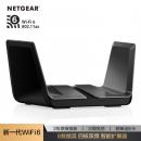 NETGEAR 美国网件 RAX80 AX6000M MU-MIMO高速/低辐射路由器MESH可扩展【WIFI6| 鹰翼折叠高增益天线】
